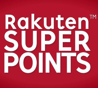 GIVEAWAY: $50 Rakuten.com Shopping Super Points