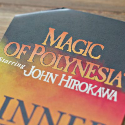 The Magic of Polynesia – Great Entertainment in Waikiki